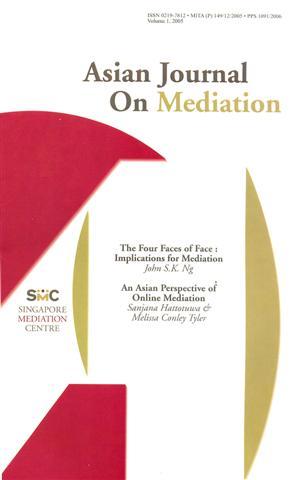 Asian Journal of Online Mediation