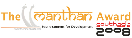 Manthan Awards 2008