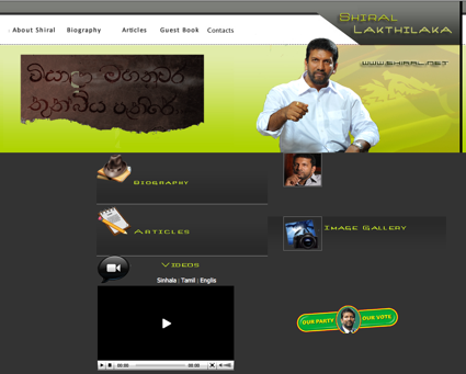 Shiral's website
