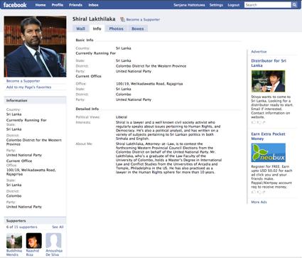 Shiral's Facebook profile
