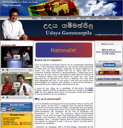 Udaya's website