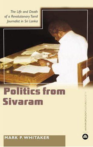 sivaram-book