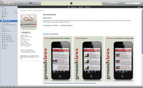 Groundviews iPhone app